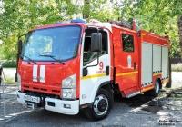 Пожарная автоцистерна АПС-1,0-40/2(NPR75L)-023-МИ-А01 [P5A231] на шасси Isuzu Rus #У 003 КО 45.  Курган, ЦПКиО