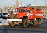 Пожарная автоцистерна АЦ-6,0-40(5557)-005МИ на шасси Урал-5557-70 #Х 007 КН 45. Курган, улица Дзержинского