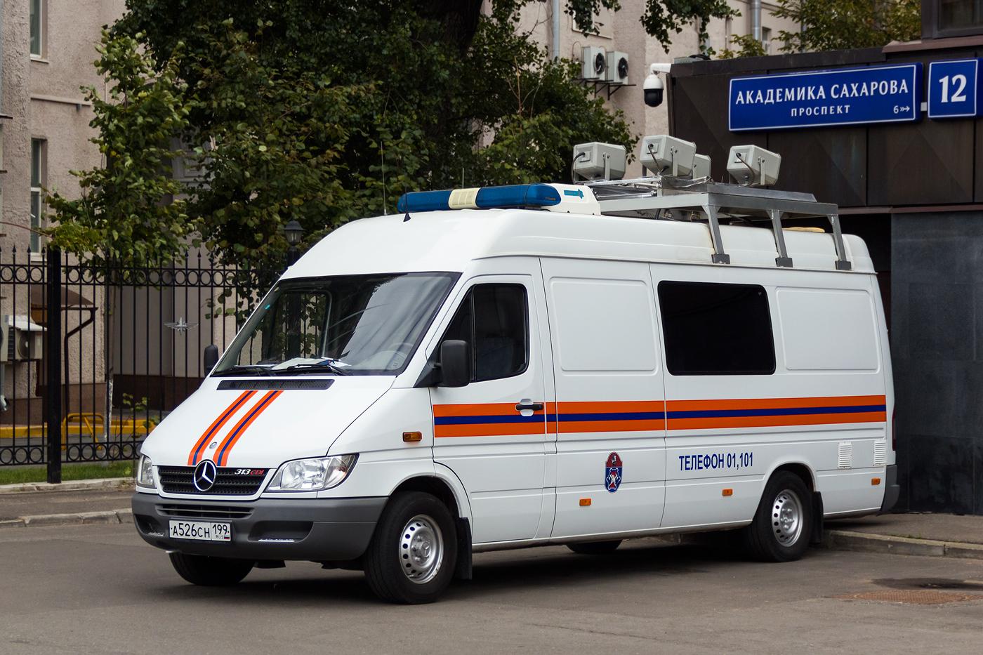 Мобильный комплекс оповещения населения МКОН (29792В) #А526СН199. Москва, проспект Академика Сахарова