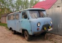 Микроавтобус Кубань У1 на шасси УАЗ-452 #Х 2054 ТЮ. Тюмень, улица Максима Горького