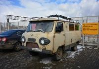 Грузопассажирский автомобиль УАЗ-3962 №Т 688 ХК 197. Москва, Водопроводный переулок