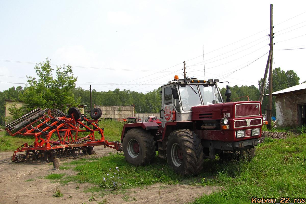 Трактор Т-150К. Алтайский край, Косихинский район, Плотниково
