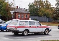 Санитарный автомобиль ГАЗ-310231, #АХ2463СМ. Харьковская область, г. Харьков, улица Академика Павлова