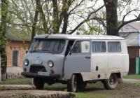 Санитарный автомобиль УАЗ-3962, #АХ0823ЕО. Харьковская область, г. Харьков, Корсиковский переулок