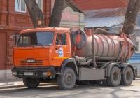 ваккуумная машина КО-505А на базе КАМАЗ-65115 #Р079УК163. г. Самара, ул. Молодогвардейская