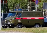 Автомобиль для перевозки подозреваемых и обвиняемых УАЗ-396221 #5896АМ77. Москва, улица Молодцова