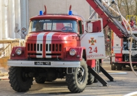 Пожарная автолестница АЛ-30 (131)-Л21. Донецкая область, г. Мариуполь, Московская улица, 42