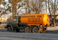Ассенизационная машина на шасси ЗиЛ-131 #АI 8809 СК. Киевская область, Макаровский район, с. Небелица