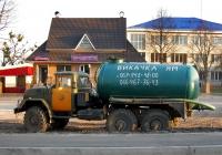 Ассенизационная машина на шасси ЗиЛ-131. Киевская область, Макаровский район, с. Небелица