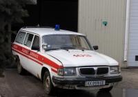 Санитарный автомобиль ГАЗ-310231, #АХ0170ЕЕ. Харьковская область, г. Харьков, Корсиковский переулок