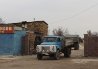 Самосвал на шасси ГАЗ-53-14, №А 641 СТ 82. Крым, Евпатория, проспект Победы
