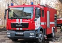 АЦ-60 (TGM 15.250)-164. Донецкая область, г. Мариуполь, Московская улица, 42