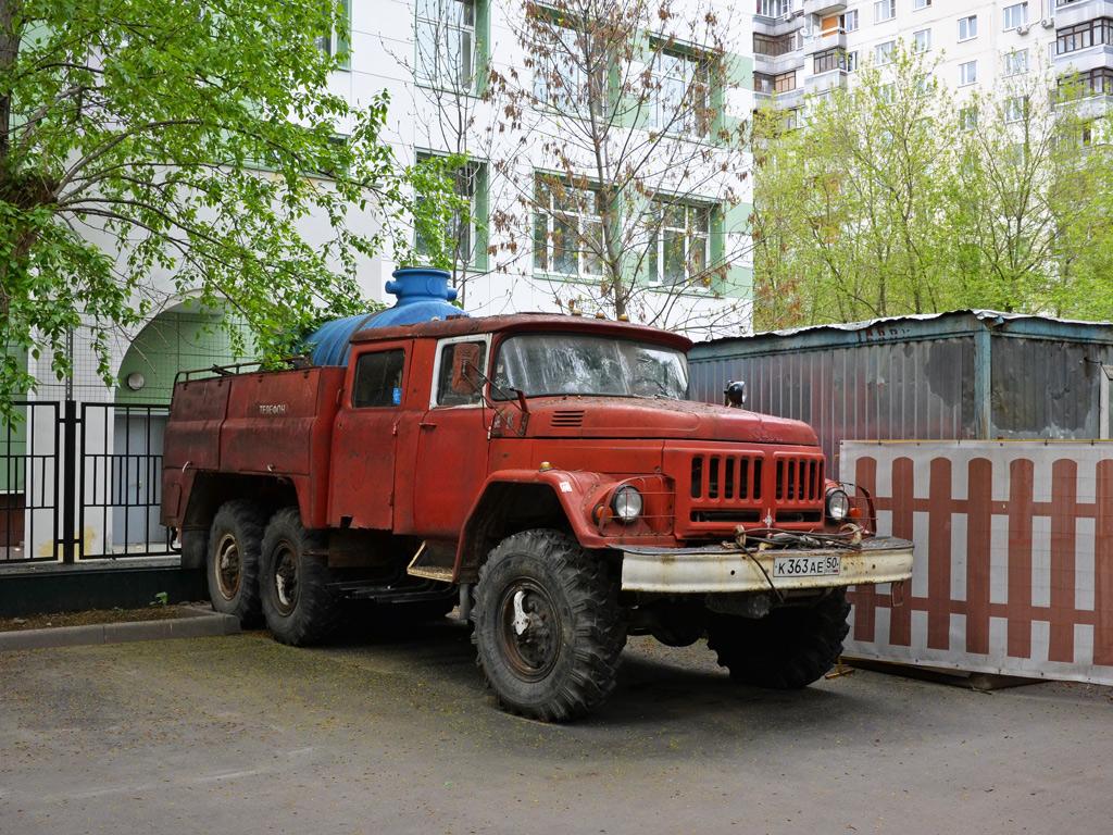 Пожарная цистерна АЦ-40(131)-137А на шасси ЗиЛ-131Н №К 363 АЕ 50. Москва, 6-й Новоподмосковный переулок