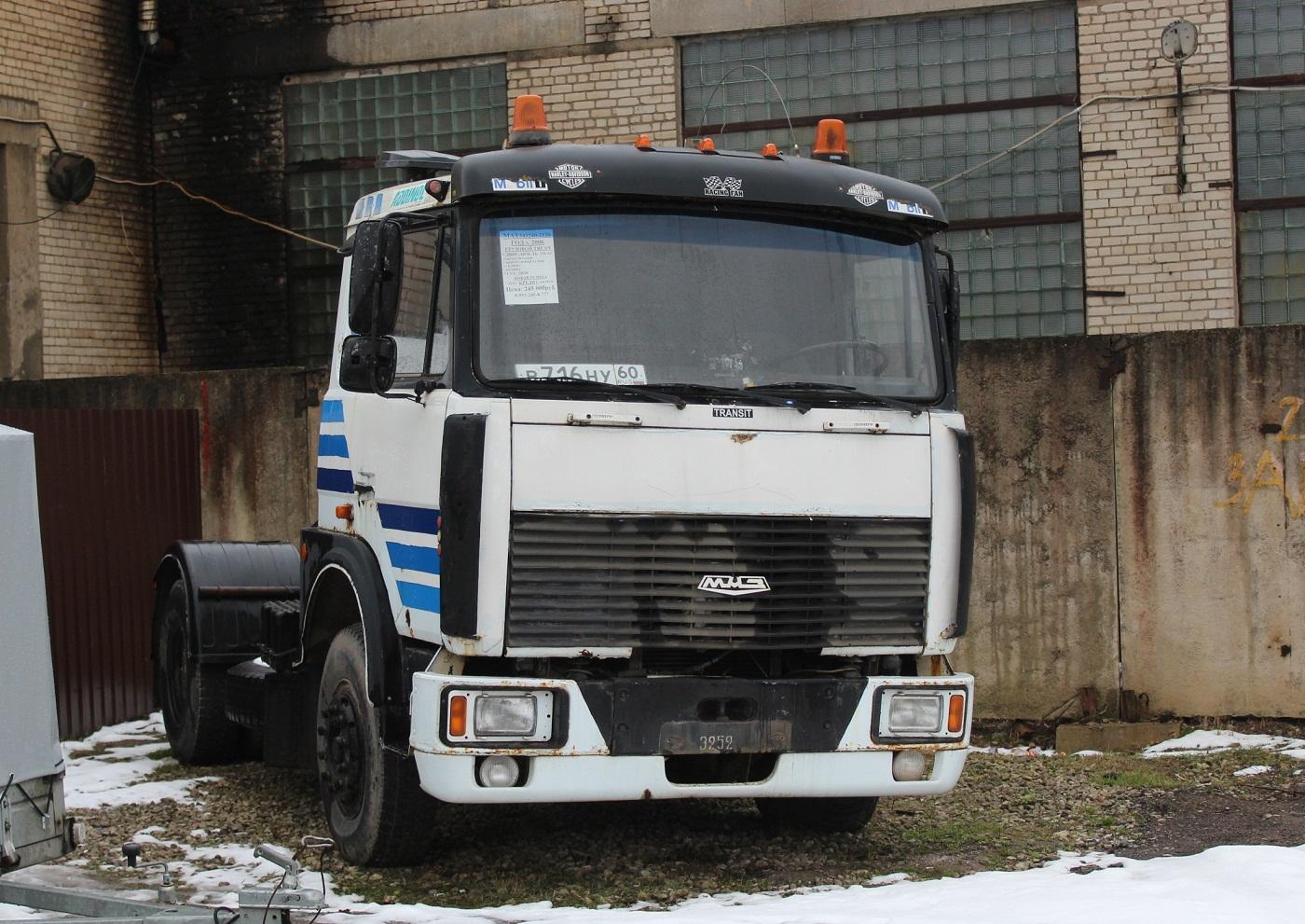 Седельный тягач МАЗ-5432 #В 716 НУ 60. Псков, Советская улица