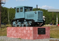 Трактор Т-74 на постаменте. Алтайский край, Новичиха