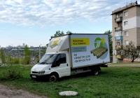 Изотермический фургон на шасси Ford Transit  #АХ 7923 СЕ. Харьковская область, г. Харьков, Ферганская улица