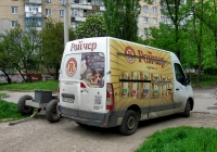 Грузовой фургон Renault Master #ВН 1340 НК. Харьковская область, г. Харьков, Ферганская улица