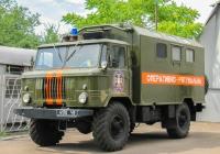 КУНГ К-66 на шасси ГАЗ-66. Донецкая область, г. Мариуполь, Пляжный переулок, 4