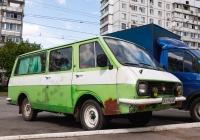 Микроавтобус РАФ-2203, #АХ9746ВС. Харьковская область, г. Харьков, улица Блюхера