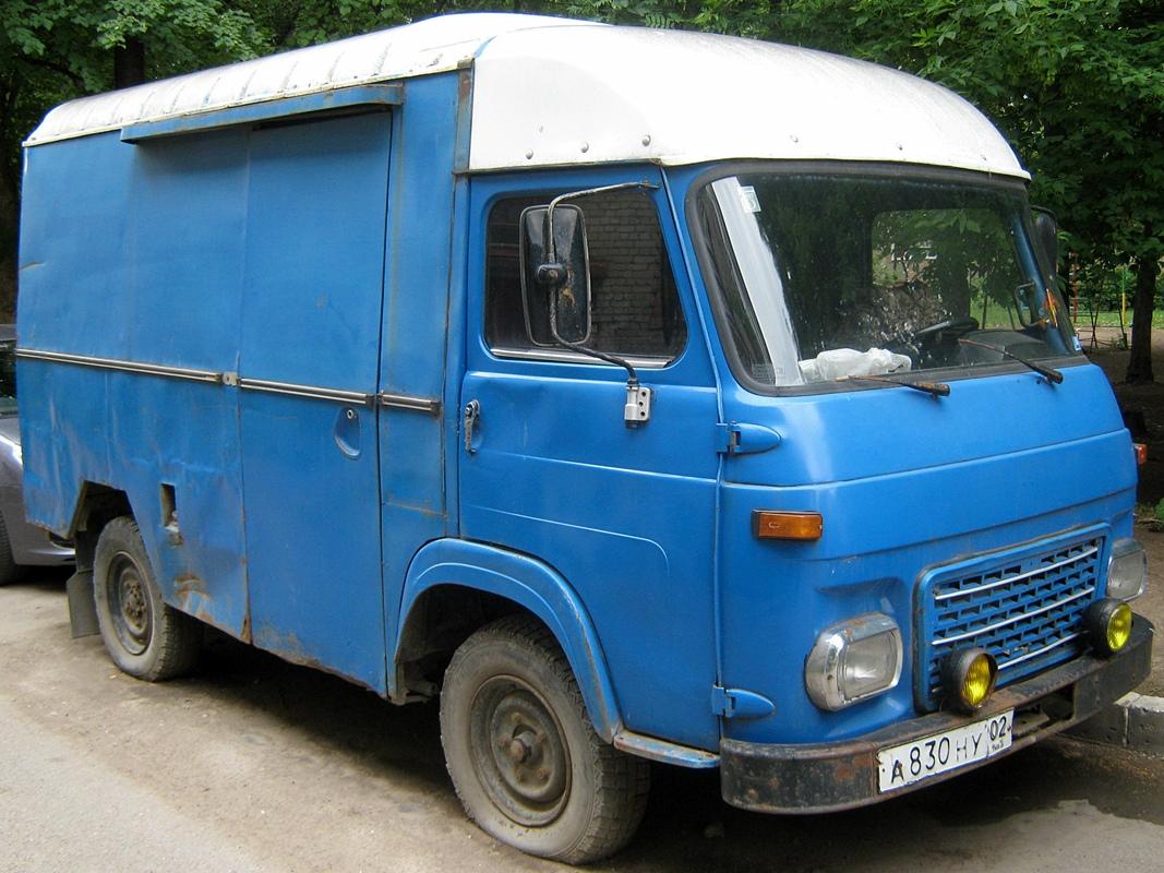 Фургон Avia A21F. Башкортостан