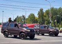 """автомобиль УАЗ-23632 с пулеметом 6П59 """"Корд"""" парадного расчета. г. Самара, ул. Вилоновская"""