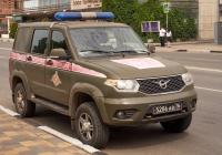 автомобиль военной полиции УАЗ-3163 #5286АВ76. г. Самара, ул. Вилоновская