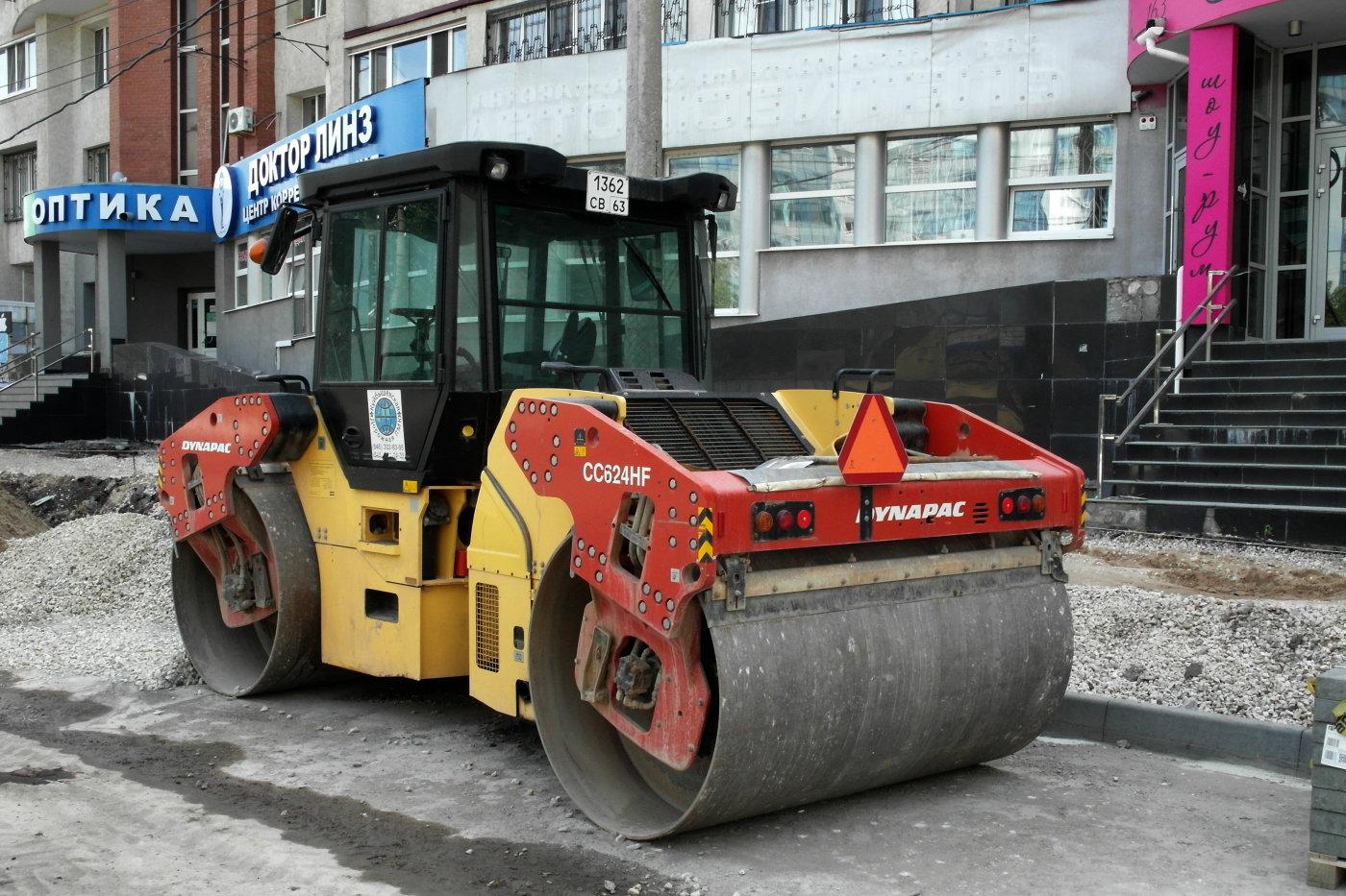 дорожный коток DYNAPAC CC624HF #1362СВ63. г. Самара, ул. Ленинская