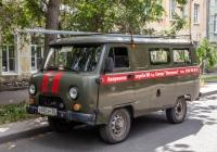 автомобиль аварийной службы УАЗ-3962 #В830АН82. г. Самара, ул. Чапаевская