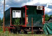 Прицеп-фургон, переоборудованный в дом на колесах.. Харьковская область, Старый Салтов, Международная улица
