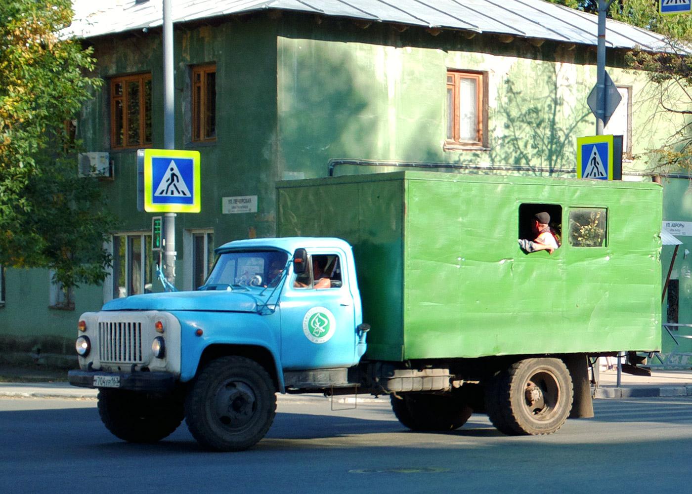 Мастерская на базе ГАЗ-53 #У704УР163. Самара, улица Авроры