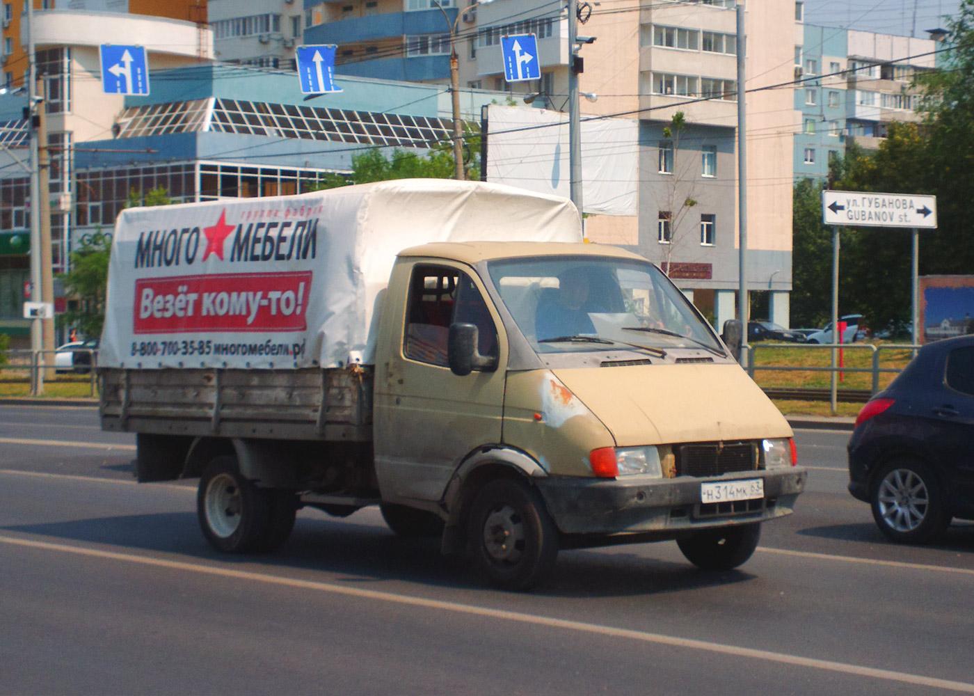 ГАЗ-3302 #Н314МК63. Самара, Ново-Садовая улица