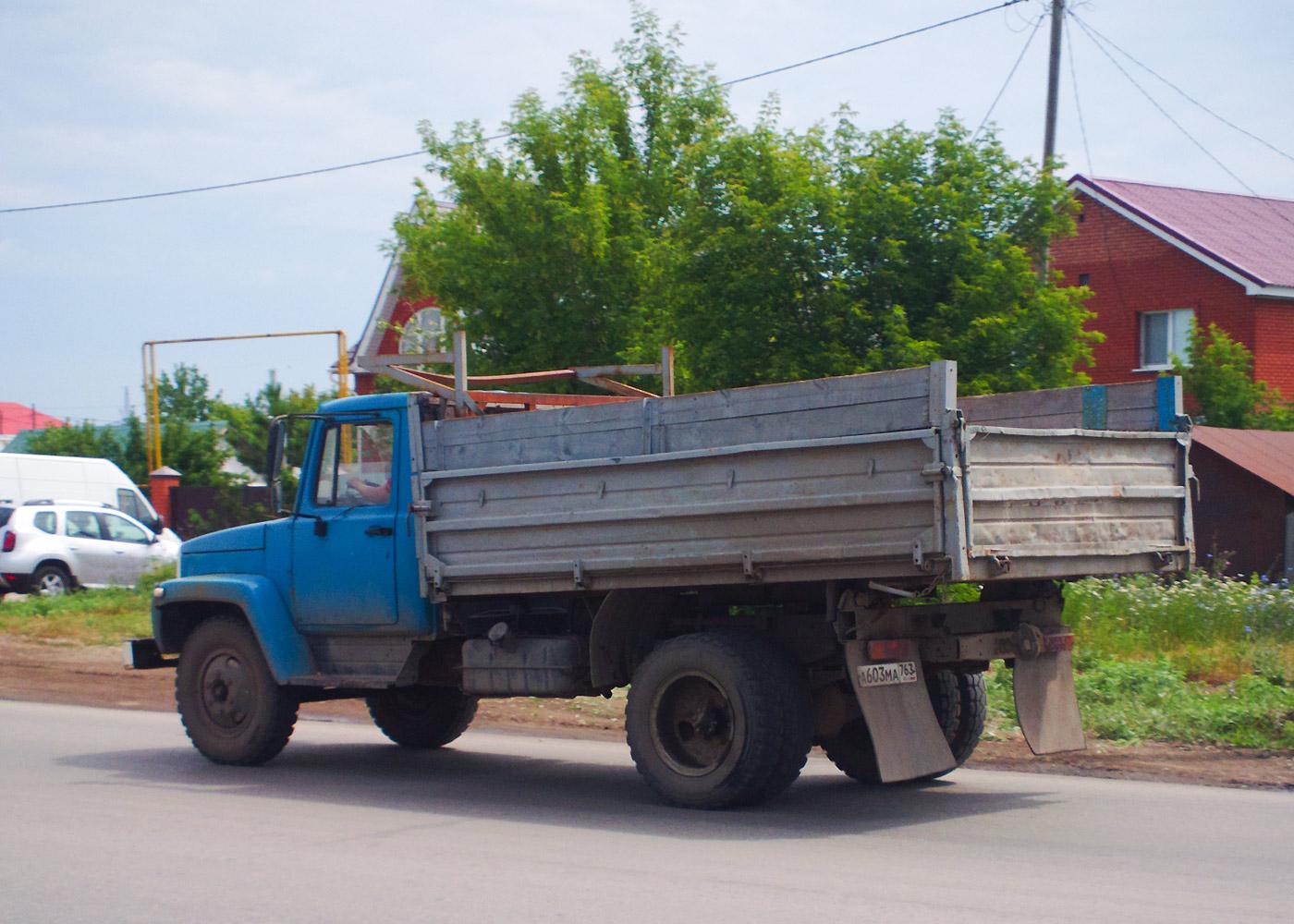 Самосвал ГАЗ-САЗ-3507 на базе ГАЗ-3307 #А603МА763. г. Самара, Новокуйбышевское шоссе
