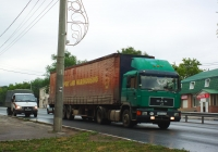 Седельный тягач MAN F90 #В878АМ82, ГАЗ-3302-288 #О878ТР163. г. Самара, ул. Авроры