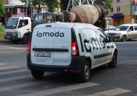Курьерский фургон LADA Largus F90 #Т657МК799, бортовой грузовой автомобильMitsubishi Canter (2016) #С717АЕ163. г. Самара, ул. Мяги