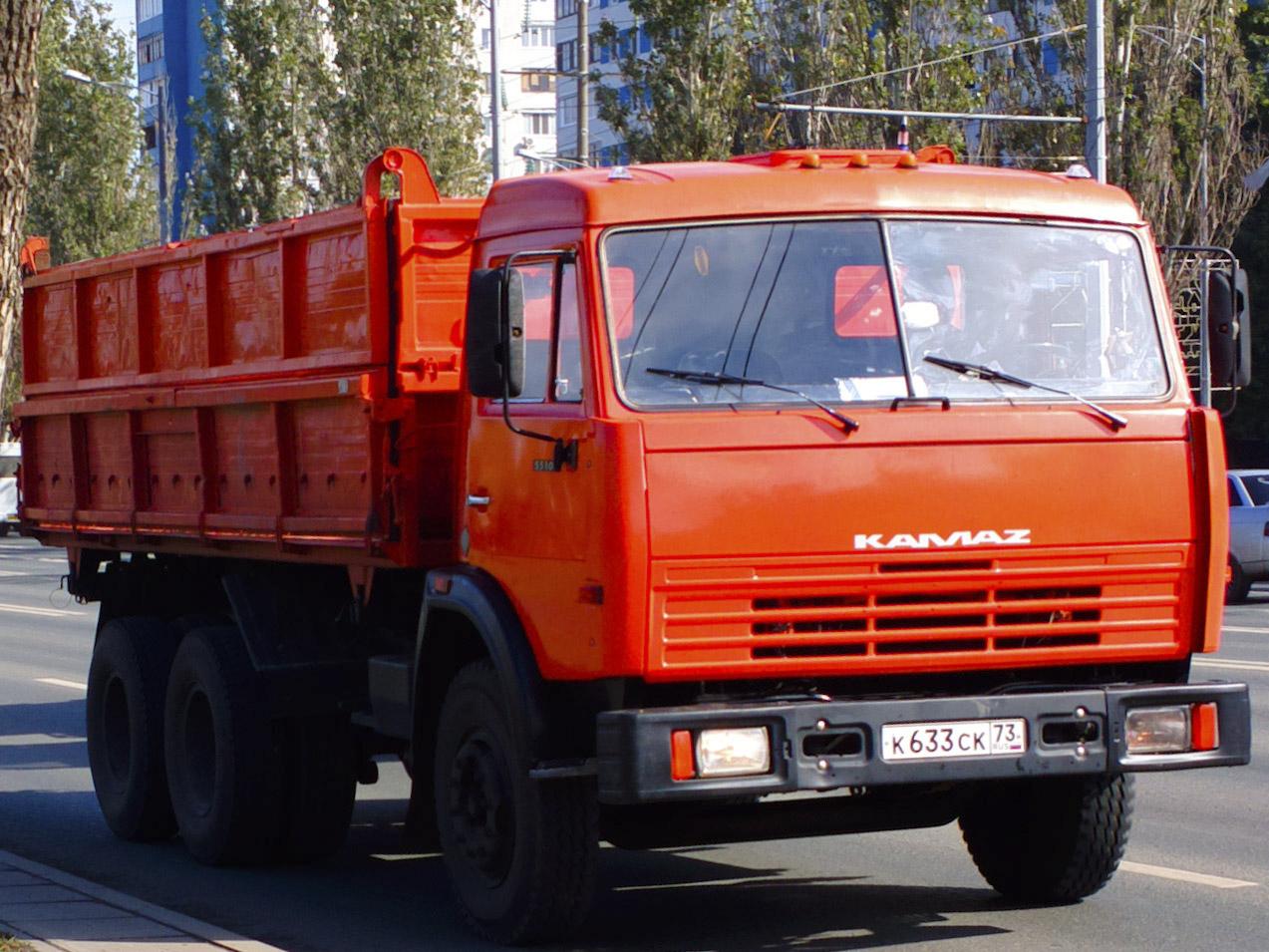 Сельскохозяйственный самосвал КамАЗ-55102 #К633СК73. г. Самара, Московское шоссе