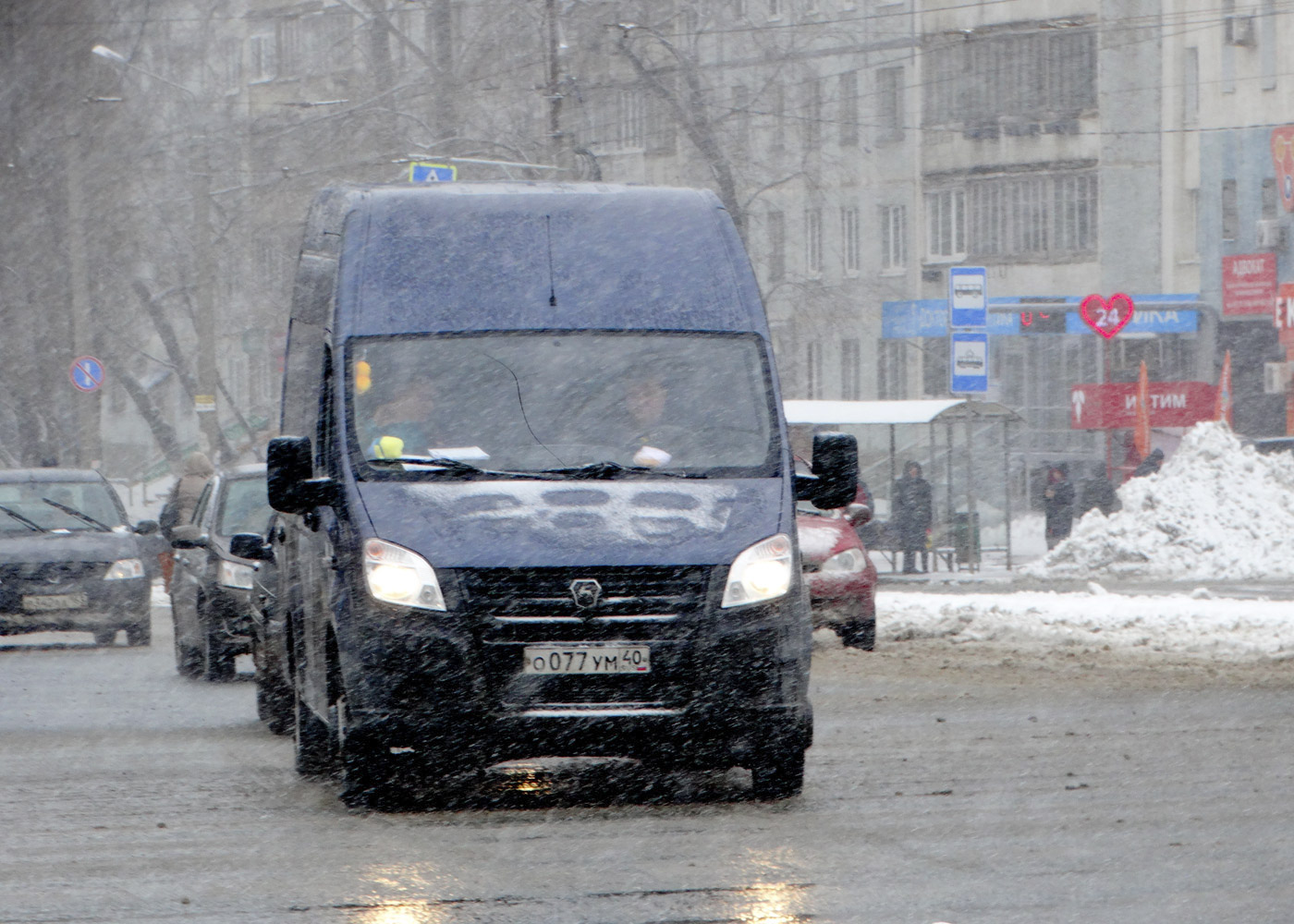 Цельнометаллический фургон на шасси ГАЗ-А31R #О077УМ40. г. Самара, ул. Ново-Вокзальная