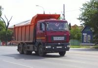 Самосвал МАЗ-6501 #А379ОУ763. г. Самара, ул. Авроры