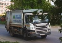 Машина для перевозки бытовых отходов на шасси Scania P250  #Х142РМ163. г. Самара, ул. Партизанская