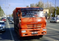 Самосвал КамАЗ-6520 #А255СА763. г. Самара, Московское шоссе