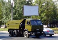 Самосвал КамАЗ-55111 #Н231УХ163. г. Самара, улица Стара-Загора