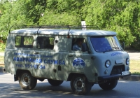 Автомобиль аварийной службы на базе УАЗ-2206 #У211ЕА163. Самара, Ново-Вокзальная улица