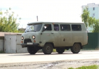 Микроавтобус УАЗ-2206 #Т726ВА163. Самарская обл., ПГТ Безенчук, ул. Чапаева