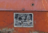 "Комбайн СК-5 ""Нива"". Алтайский край, Крутихинский район, Заковряшино"