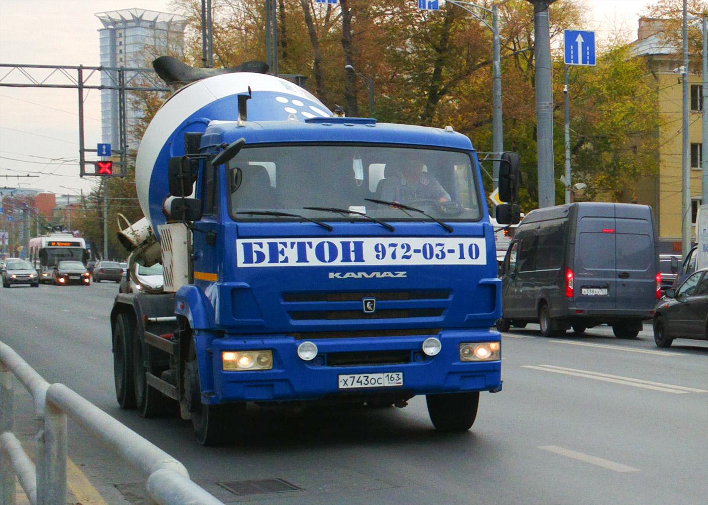 бетоносмеситель на шасси КамАЗ-55102 #Х743ОС163. Самара, Московское шоссе