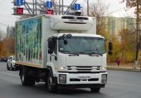 Изотермический фургон на шасси Isuzu Forward #А404ОН750. г. Самара, Московское шоссе