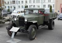 Грузовой автомобиль ГАЗ-АА/ММ. г. Самара, пл. им. В. В. Куйбышева