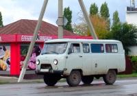 микроавтобус УАЗ-3962 #Н340ОО63. Самарская обл., ПГТ Безенчук, улица Мамистова