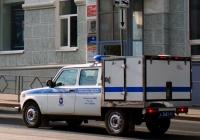 Автомобиль кинологической службы ВИС-23461 #А368363. г. Самара, ул. Полевая