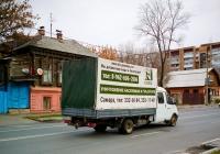 Бортовой грузовой автомобиль ГАЗ-33023-288 «Фермер» #Х890ОХ163. г. Самара, ул. Вилоновская