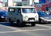 УАЗ-3962 #Х945СУ163. г. Самара, Московское шоссе